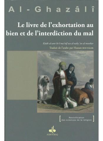 Le Livre de l'exhortation au bien et de l'interdiction du mal , ABU HAMID ALGHAZALI