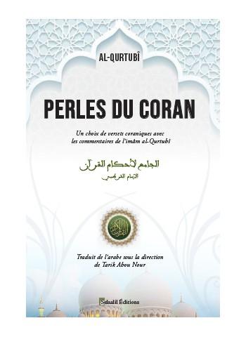 Perles du Coran de l'imam...