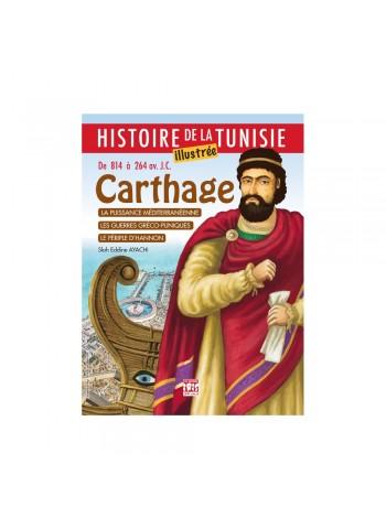 """Carthage """"Collection de..."""