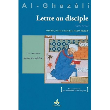 Lettre au disciple de l'imam al Ghazali