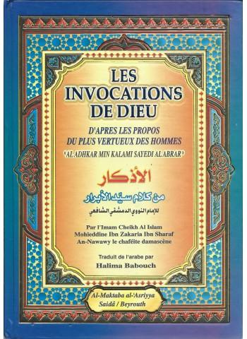 Les invocations de Dieu d'après le plus vertueux des hommes -de l'imam An-Nawawi-  al adhkar min kalami sayad el abrar-