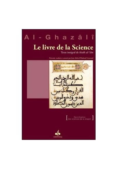 Le livre de la science d'al Ghazali