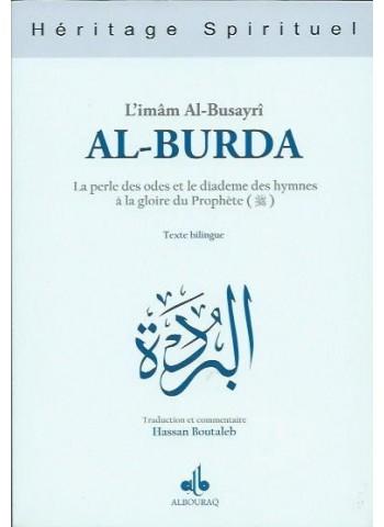 Al Burda de l'imam al busayrî