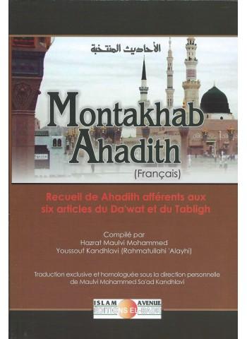 Montakhab alAhadith de Kandahlawî - recueil de hadith afférents à la da3wa et au tabligh