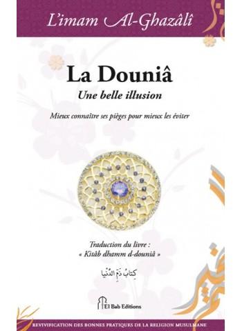 la Dounia , une belle illusion par l'imam Abû hâmid al Ghazalî