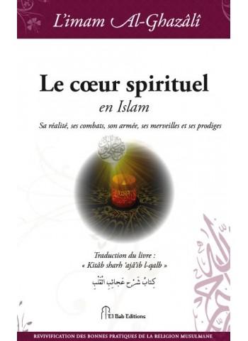 Le coeur spirituel en Islam de l'imam Abû Hâmid al Ghazalî