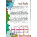 Histoires des femmes dans le Saint Coran de Tahar Gaid