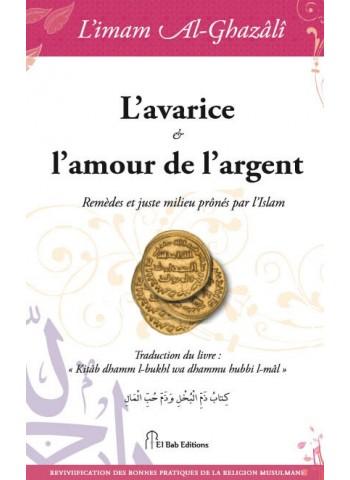L'Avarice & l'Amour de l'argent de l'imam Abû Hâmid al-Ghazalî