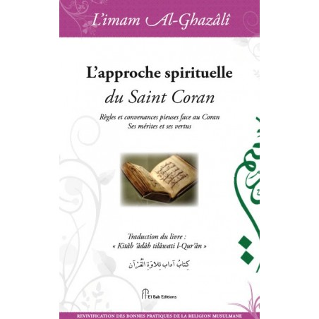L'approche spirituelle du Saint Coran de l'imam Abû Hâmid al-Ghazalî