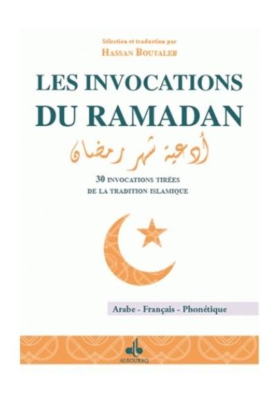 les invocations du ramadan