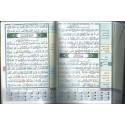 Coran en arabe pour l'apprentissage avec règles de tajwid (récitation )