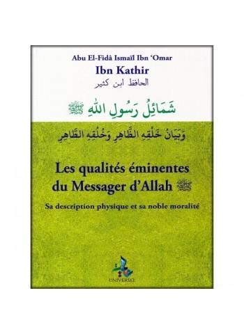 Les Qualités éminentes du Messager d'Allah - Ismail Ibn Kathir