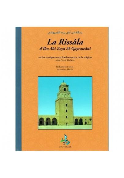 La Rissâla - Lettre de Kairouan -par Ibn Abi Zeyd Al Qayrawani -