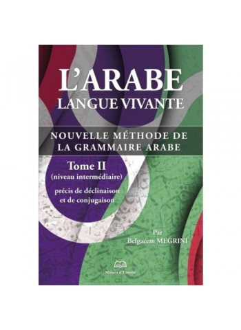 Lot des 3 tomes l'arabe langue vivante