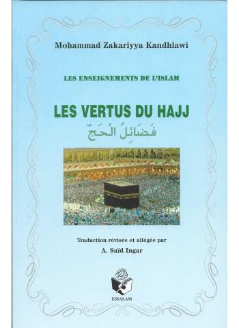 Les vertus du Hajj de Mohammad Zakariyya Kandahlawi
