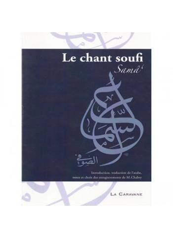 Le chant soufi  (Samâ')