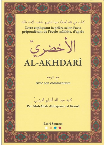 condensé ou moukhtasar d'al Akhdarî avec son commentaire