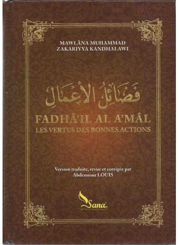 Les vertus des bonnes actions -Fadhail al a'mal- de Muhammad zakariya al Kandahlawi