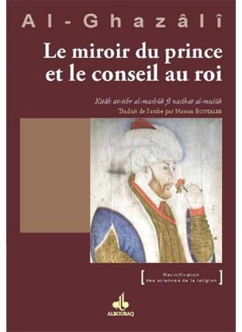 Le Miroir du prince et le conseil au roi de Abû Hâmed al Ghazâlî