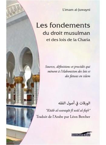 Les fondements du Fiqh (Kitab al Waraqat Fi Uçoul al-Fiqh) -Traité sur les fondements du droit musulman