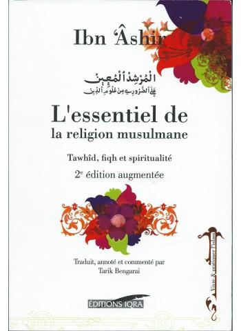 L'essentiel de la religion musulmane (couverture au choix)