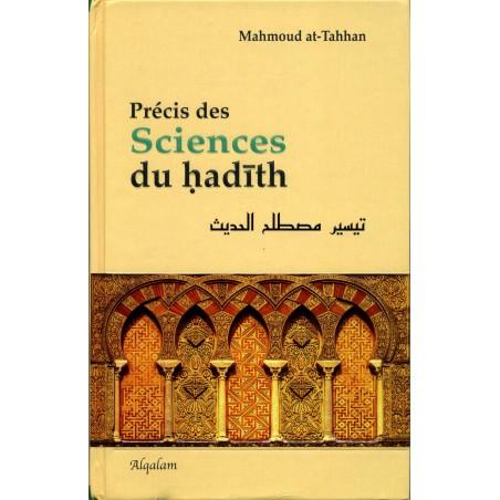 Précis des sciences du hadith de Mahmoud at-TaHHan