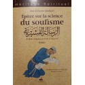 Epître sur la science du soufisme - Ar-Rissâla al- Qushayriya fil 'Ilm at-Tassawuf de Abd al-Karim Qushayrî