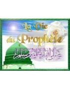 Biographie sur le Prophète